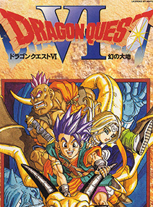 Dragon Quest VI — Maboroshi no Daichi