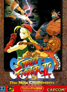 Super Street Fighter II — The New Challengers